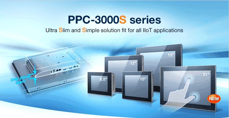 Panel PC 3000S