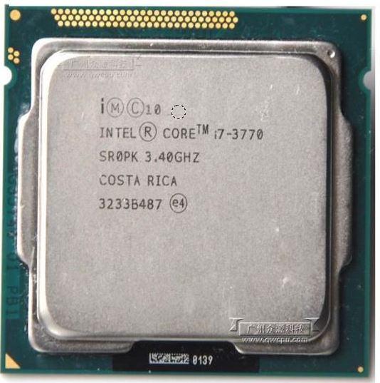 Processeur Intel Core i7 de 3ème génération