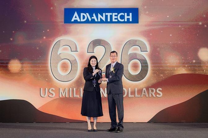 Advantech 4èeme marque Taiwanaise